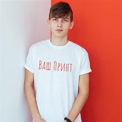 Создать футболку с  печатью  100% хлопок!